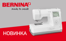 Новинка! Bernina Deco 340 Plus!