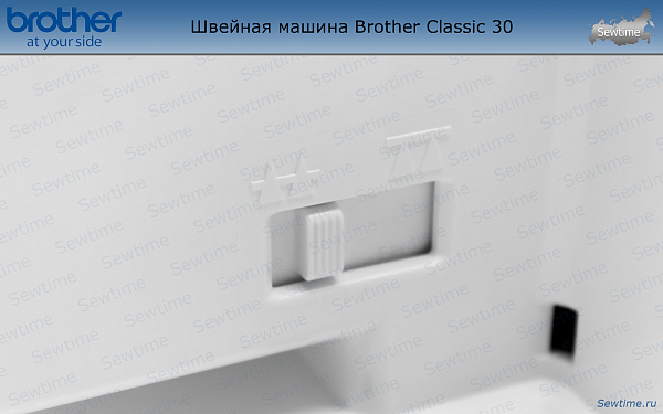Швейная машина Brother Classic 30
