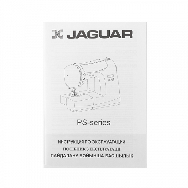 Швейная машина Jaguar PS-900